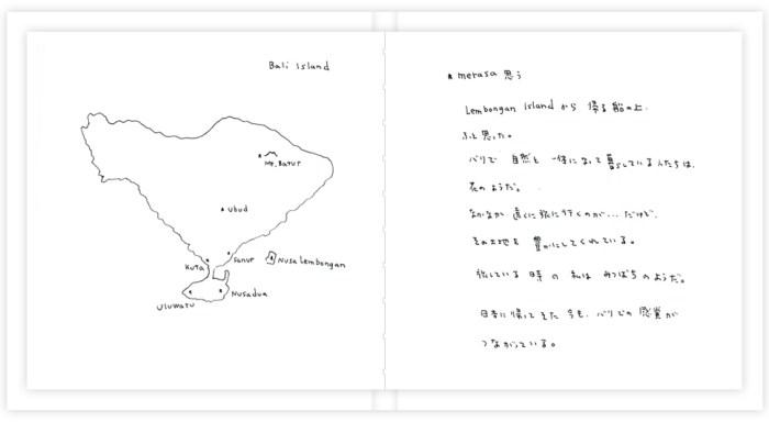 Bali_book11