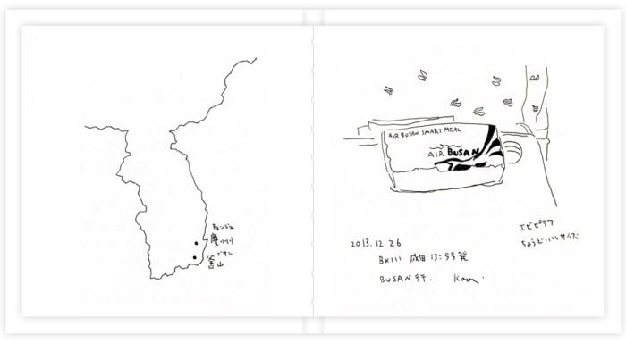 Busan_book02