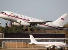 Armenia Gvmt. Airbus A319 Corporate Jet '701'