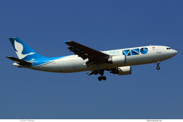 MNG Airlines, Airbus A300-600R(F) TC-MCD (SXF 8.8.2020)