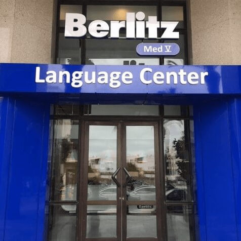 Berlitz Tunis - centre Med 5