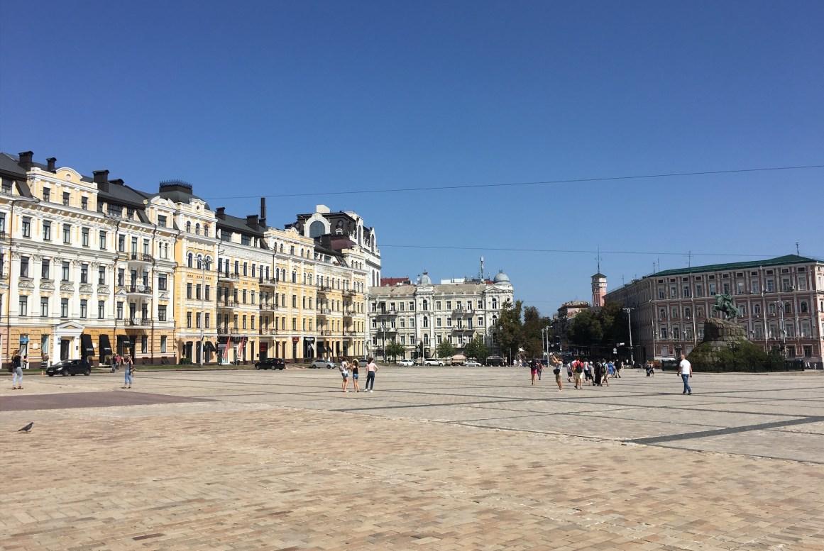 Sofiyivska Meydanı