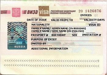 Rusya vizesi nasıl alınır, ücret,i ne kadar?