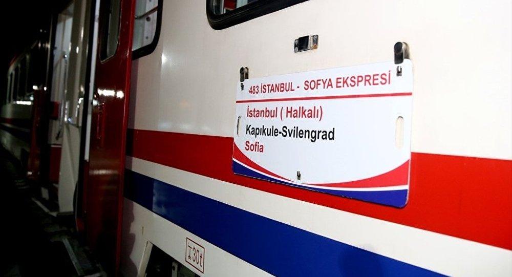 Bulgaristan Sofya Ekspresi