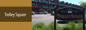Trolley Square Property Management