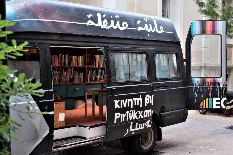 Mobile Library المكتبة المتنقلة - berobooks