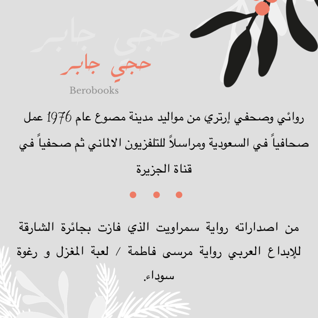 img_7816