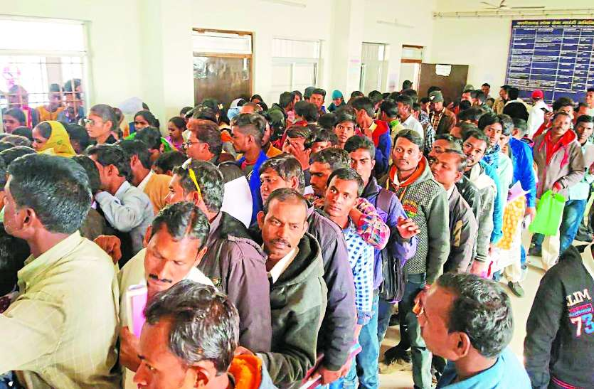 employment exchange berojgari bhatta balod madhya pradesh