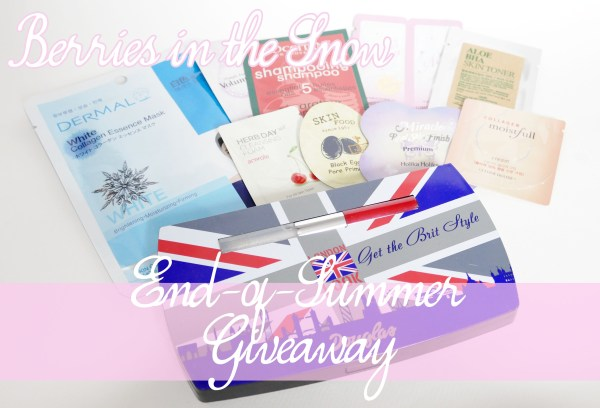 Giveaway_2014August_1