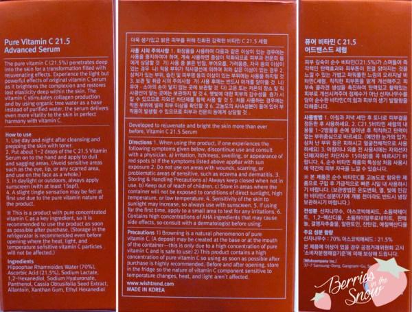OST C20 Pure Vitamin C21.5 Advanced Serum