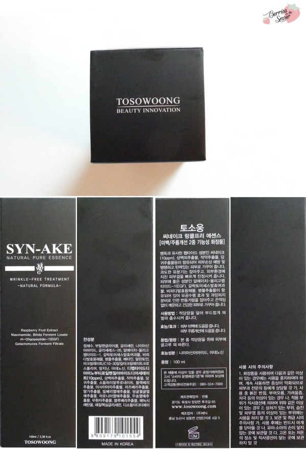 Tosowoong Syn-Ake Natural Pure Essence