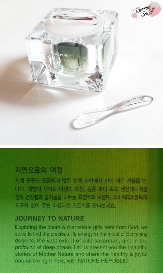 Nature Republic Ginseng Royal Silk Watery Cream