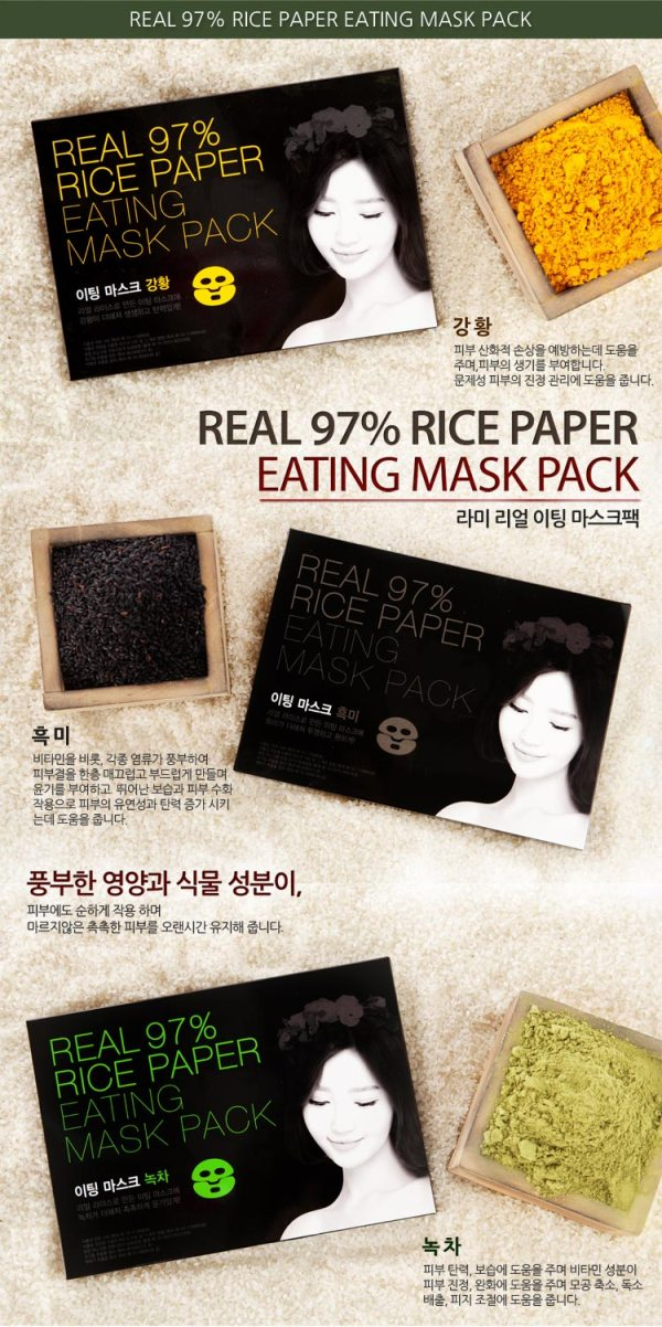 Lamy Cosmetics Real 97% Rice Paper Eating Mask Pack