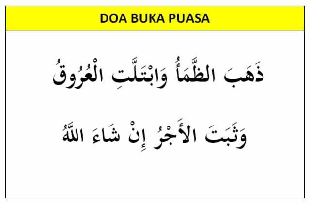 Doa buka puasa dzahaba dzomau