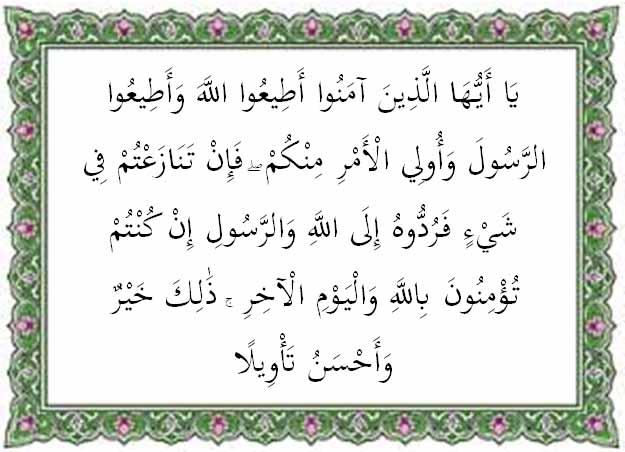 Bersamadakwah Media Islam Online Halaman 4