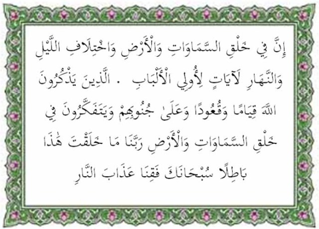 surat ali imran ayat 190-191