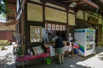 Kamakura-4