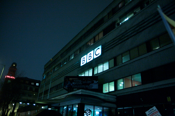 Another BBC building