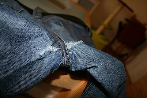 Mon jean troué