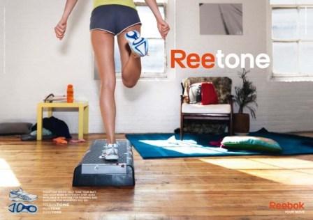reetone-3