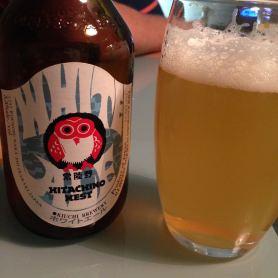 Samedi 10 janvier : une bière japonaise pour remonter le moral