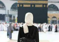 Kepemimpinan Perempuan dalam Islam Bisakah Hadis Al-Bukhari Satu-satunya Rujukan?