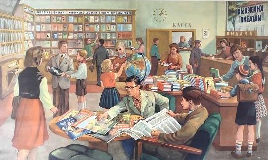 russische Buchhandlung, Buchhändler, Bücher