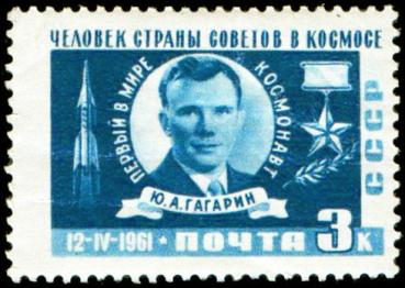 Briefmarke: russiche Schrift, und Kosmonaut