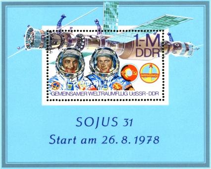 DDR, Briefmarke, Kosmonaut, Astronaut, Sojus 31