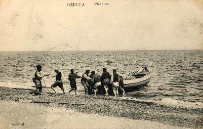 Fischer, Odessa