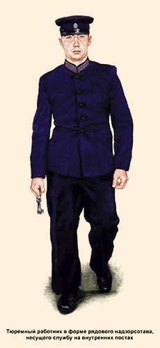 Farbdruck: Gefängniswärter in blauer Uniform mit Schlüsselbund in der Hand