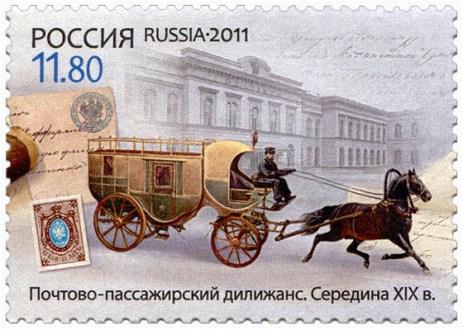Briefmarke: Einspänner-Kutsche galoppiert durch Stadt