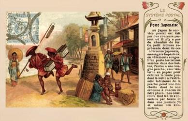 farbige Künstlerkarte: zwei Laufboten durchqueren ein Dorf - 1900