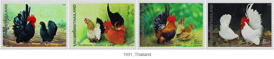 Briefmarkensatz: Hühnerpaare - 1991, Thailand