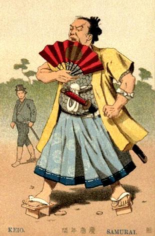 gemalte Künstler-Ak: Samurai in Holzschuhen mit Fächer u. Schwert - Japan