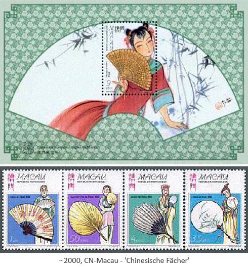 Briefmarken: chinesische Fächer ~2000, Macau-CN