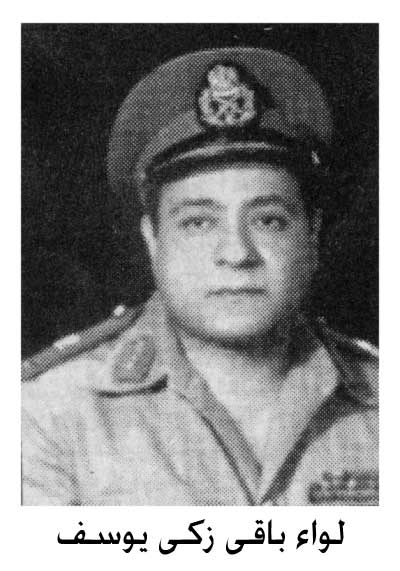 General_baqy_zaki_yosef