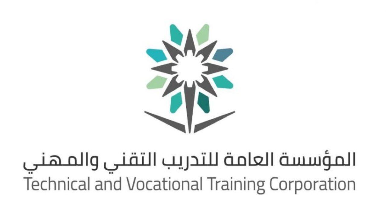 سلم رواتب المؤسسة العامة للتدريب التقني والمهني