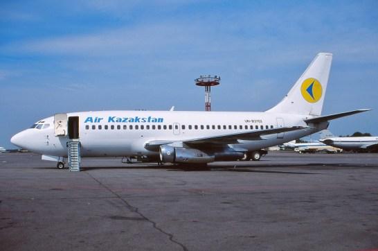 كازاخستان تسمح للمواطنين إلتقاط الصور في جميع أنحاء الدولة ما عدا المطار.