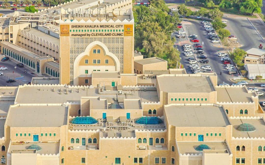 وزارة الصحة الإماراتية تخفض أسعار الأدوية