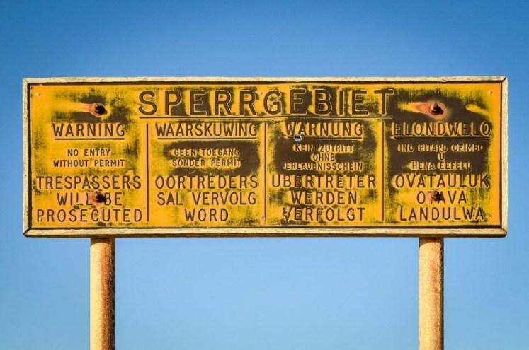 الحديقة الوطنية سبيرجبت