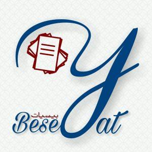 شعار بيسيات
