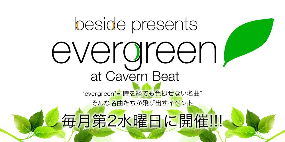 evergreen_HP