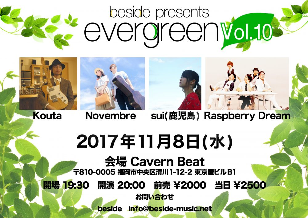 evergreenVol10-01-01