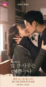 Pretty Noona Who Buys Me Food Sinopsis : pretty, noona, sinopsis, Review, Drama, Korea, Something, Besok