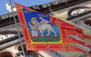 Verona Flag
