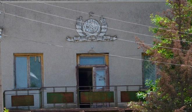 Село в Болградском р-не вернуло свое историческое название