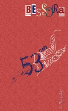 53CM185300
