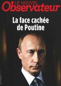 Accueil-LAfacecacheedeBessora