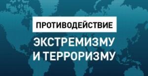 Конкурсы для журналистов Татарстана